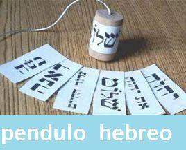 pendulo hebreo