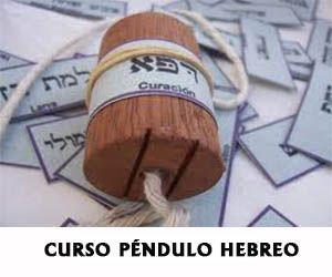 16-pendulo-hebreo